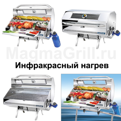 Magma Monterey II Infrared Gourmet Series Gas Grill