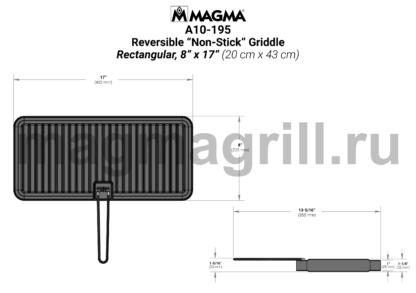 Сковорода Magma 195