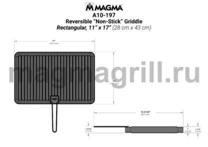 Сковорода Magma 197